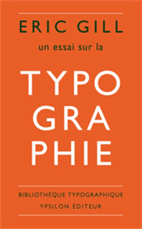 An essay on typography eric gill pdf